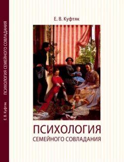 b_250__16777215_00_images_books_k1.jpg
