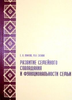 b_250__16777215_00_images_books_k3.jpg