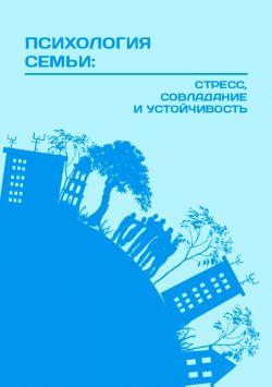 b_250__16777215_00_images_books_k4.jpg