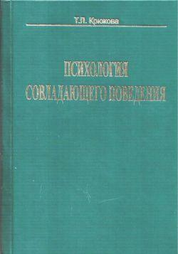 b_250__16777215_00_images_books_s1.jpg