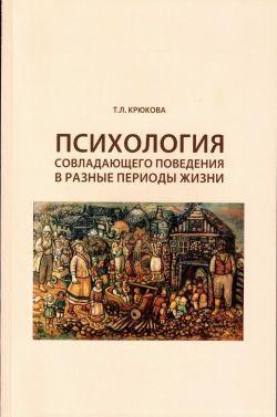 b_250__16777215_00_images_books_s2.jpg