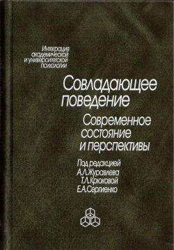 b_250__16777215_00_images_books_s3.jpg