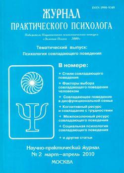 b_250__16777215_00_images_books_s4.jpg