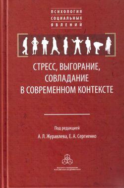 b_250__16777215_00_images_books_s42.jpg