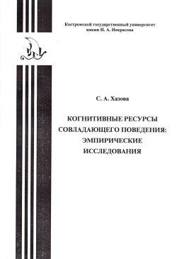 b_250__16777215_00_images_books_s5.jpg