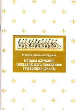 b_250__16777215_00_images_books_s6.jpg