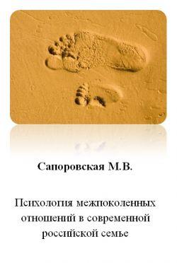 b_250__16777215_00_images_books_sapobook.jpg