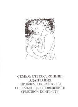 b_250__16777215_00_images_books_se1.jpg