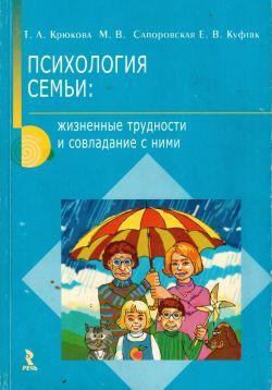 b_250__16777215_00_images_books_se5.jpg