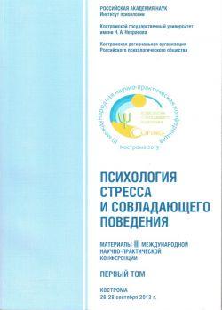 b_250__16777215_00_images_books_tom1_2013.jpg