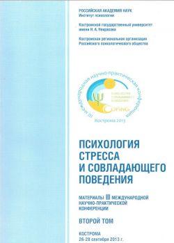 b_250__16777215_00_images_books_tom2_2013.jpg