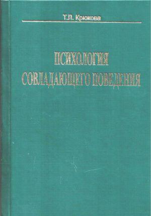 b_300__16777215_00_images_books_s1.jpg