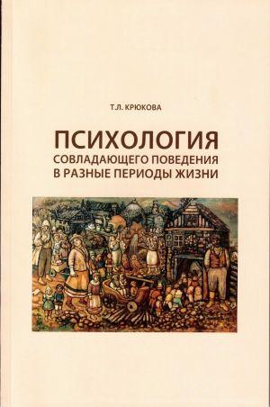 b_300__16777215_00_images_books_s2.jpg
