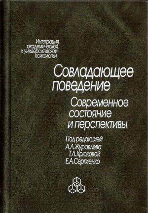 b_300__16777215_00_images_books_s3.jpg