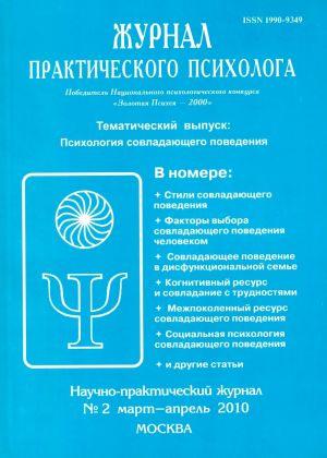 b_300__16777215_00_images_books_s4.jpg
