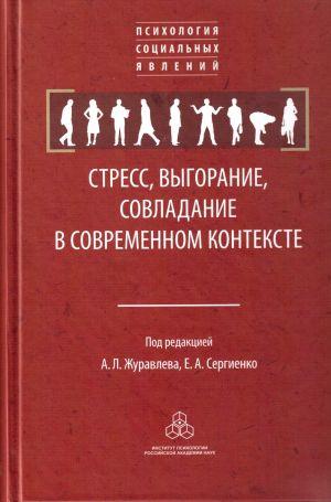 b_300__16777215_00_images_books_s42.jpg
