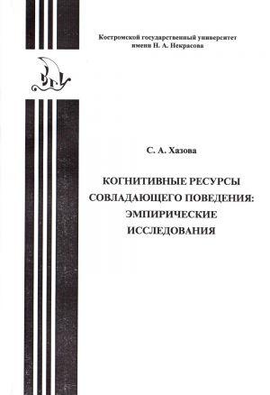 b_300__16777215_00_images_books_s5.jpg