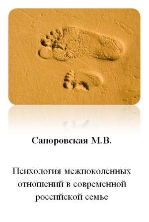 b_300__16777215_00_images_books_sapobook.jpg
