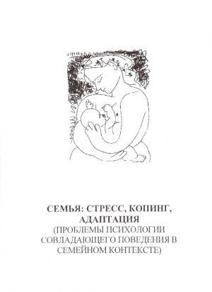 b_300__16777215_00_images_books_se1.jpg