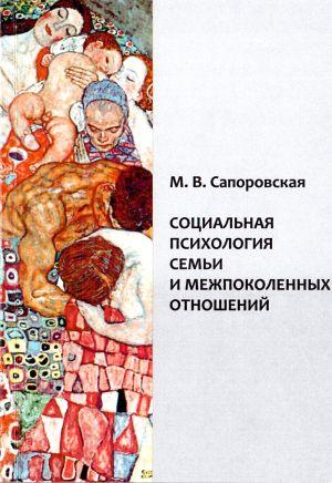 b_300__16777215_00_images_books_se6.jpg