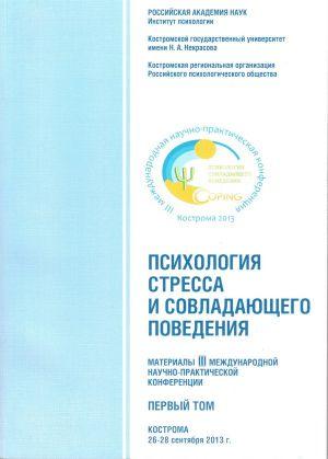 b_300__16777215_00_images_books_tom1_2013.jpg